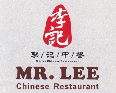 Mr lee Chinese Thumbnail